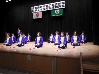 銭太鼓の演舞