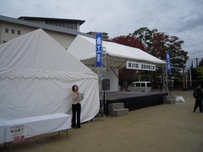 第29回富田林商工祭-1