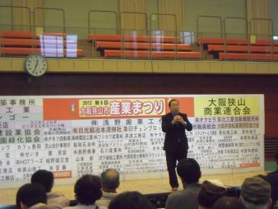 コンちゃんの講演会