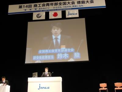 鈴木副会長からの政策委員会報告