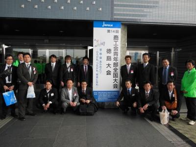 徳島大会最終日