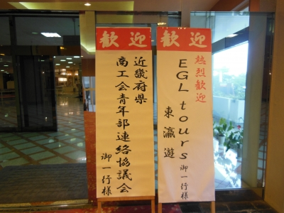 近青連の2013年度通常総会-1