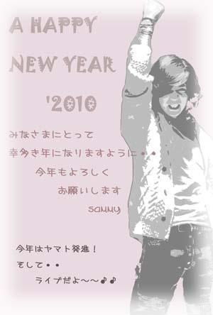 2010拓哉年賀2