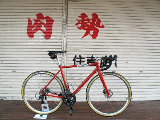 IMG_9281 blog.jpg