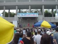 空の日フェスティバル2