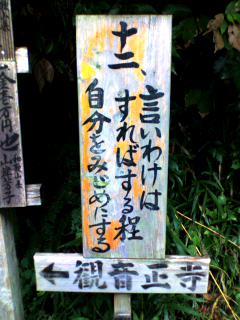 20060916_134621.jpg
