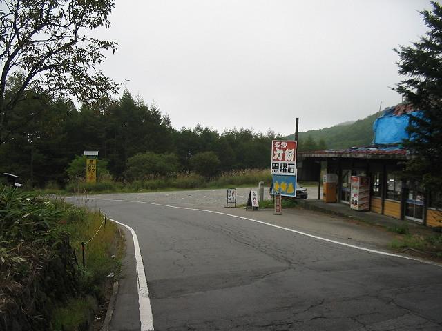 20061012_157340.jpg