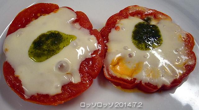 ロッソロッソ 焼きトマト ジェノベーゼ