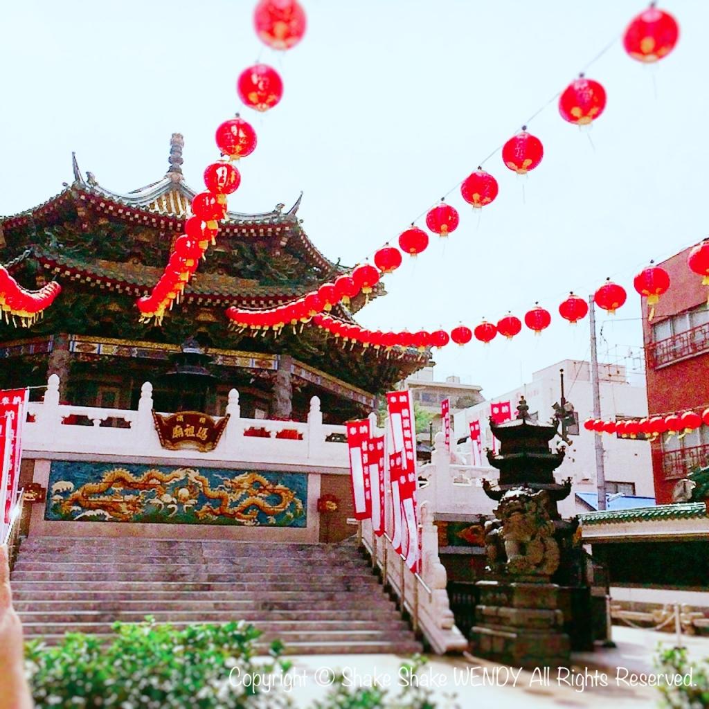 横浜中華街 天后宮 横濱媽祖廟 Ma Zhu Miao chinese temple