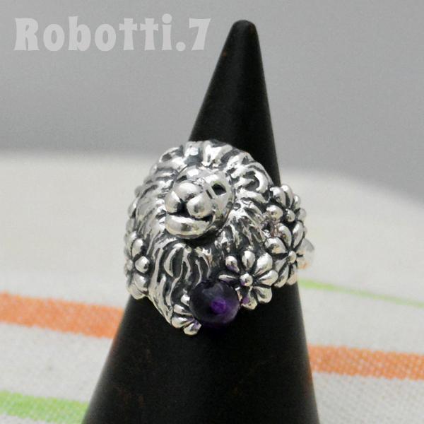 ライオンのリング