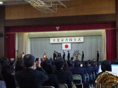 山形市立第六中学校卒業式 | 石...