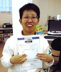 2003・2007オフィスマスター