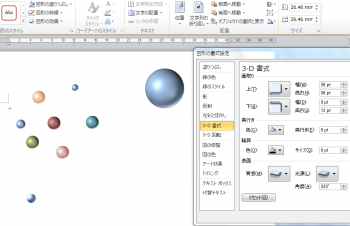 Wordの図形で球体