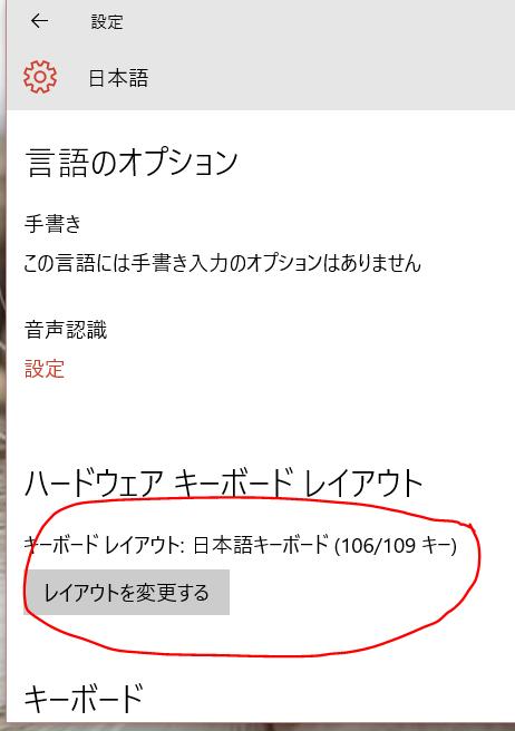 レイアウトの変更