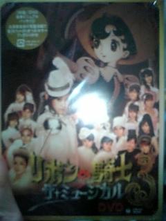 リボンの騎士DVD