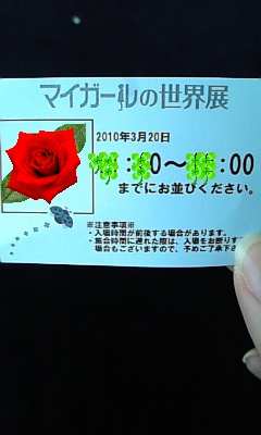 100320_103012_ed.jpg