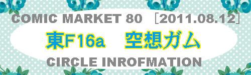 c80_info