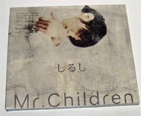 しるし / Mr.Children