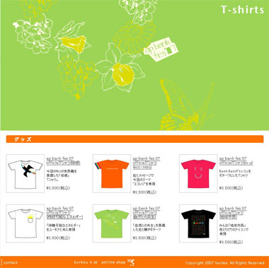 ap bank fes07 オフィシャルTシャツ