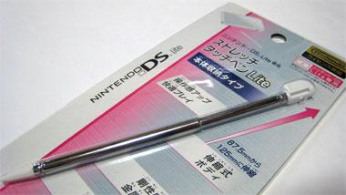ニンテンドーDS Lite専用 ストレッチタッチペンLite
