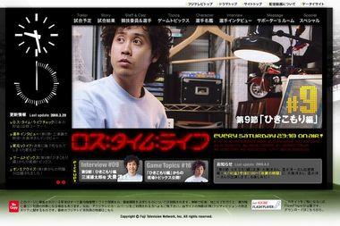 土曜ドラマ「ロス:タイム:ライフ」 第9節・大泉洋 「ひきこもり編」