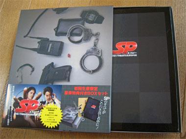 初回生産限定DVD BOX