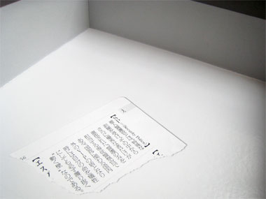SP 初回生産限定DVD BOX