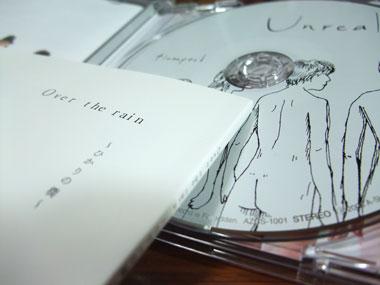 写真集「Over the rain 〜ひかりの橋〜」(豪華48頁オールカラー)