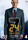 24 -TWENTY FOUR- シーズンVII vol.4
