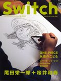 SWITCH vol.27 No.12(�����å�2009ǯ12���)�ý�:�ʱ�Τ��ɤ�[���ıɰ�Ϻ�ߺ���¼�]