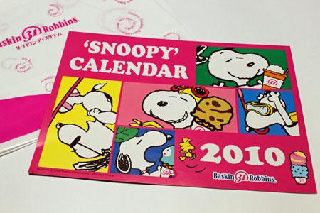 スヌーピーカレンダー2010@サーティワンアイスクリーム