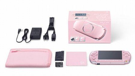 PSP「プレイステーション・ポータブル」 バリュー・パック ブロッサム・ピンク