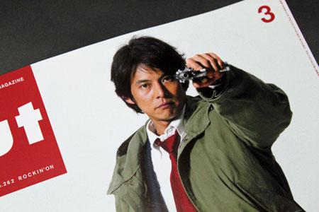 『踊る大捜査線 THE MOVIE 3』世界最速22P特集!