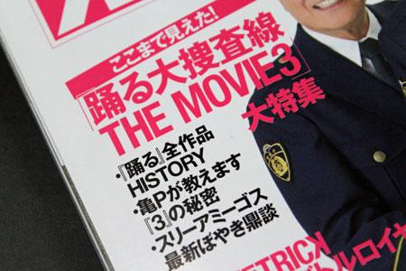 オトナファミ 2010 April 2010年 3/25号