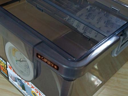 キャパティ ドライボックス 8L グレー DB-8L-N
