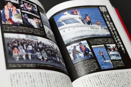 「踊る大捜査線 THE MOVIE3 ヤツらを解放せよ!」PERFECT BOOK 完全読本