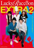 LuckyRaccoon EXTRA 2 〜ラッキーラクーンナイトのすべて〜