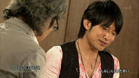 佐野元春のザ・ソングライターズ 2ndシーズン スペシャル・プロローグ 「桜井和寿(Mr.Children)」