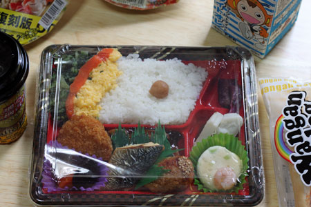 台場レインボー弁当(7種のおかず入)