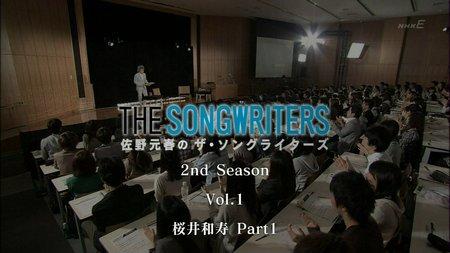 佐野元春のザ・ソングライターズ 2nd SEASON 「桜井和寿 Part1」