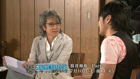 佐野元春のザ・ソングライターズ「桜井和寿 Part2」 予告