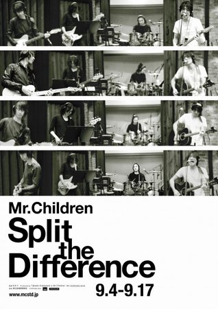 映画 Mr.Children / Split The Difference