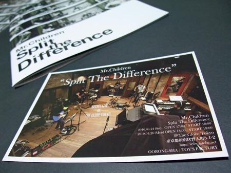 インビテーションカード 映画 「Mr.Children / Split The Difference」 入場者先着プレゼント
