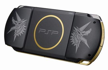 モンスターハンターポータブル 3rd ハンターズモデル(PSP-3000 MHB)