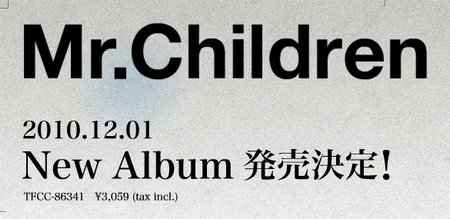 Mr.Children New Album 発売決定 TFCC-86341 ¥3059(tax incl.)