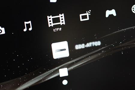 DLNA / ソニールームリンク