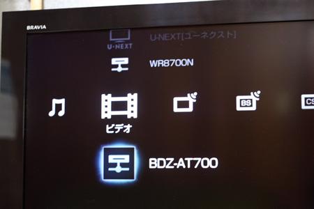ソニールームリンク ブラビア(KDL-40EX500)・BDレコーダー(BDZ-AT700)
