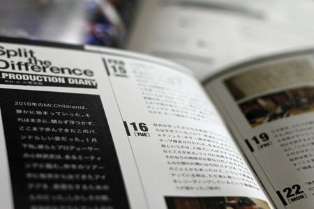ブックレット(制作ノート、CD歌詞カード) Mr.Children / Split The Difference 完全版 [DVD+CD]
