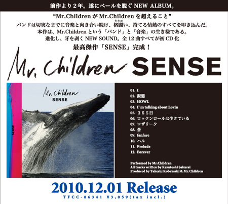 Mr.Children 「SENSE」