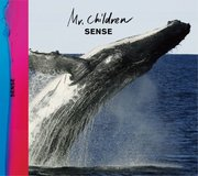 Mr.Children NEWアルバム 「SENSE」 2010/12/01発売
